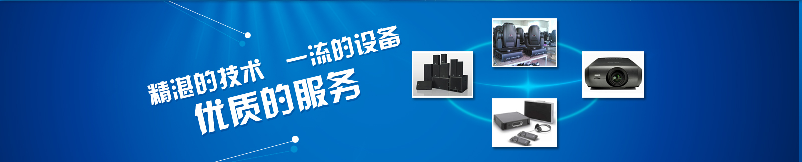 亚洲城备用网址,www.yzc88.cc,ca88亚洲城娱乐最新备用网址下载_北京LED租赁