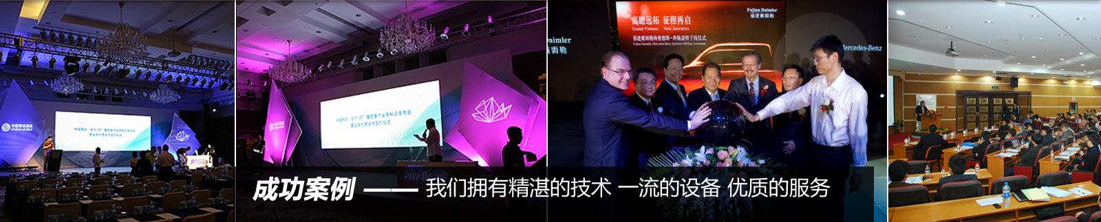ca88亚洲城娱乐最新备用网址下载_北京亚洲城备用网址租赁