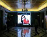 亚洲城备用网址_北京LED租赁